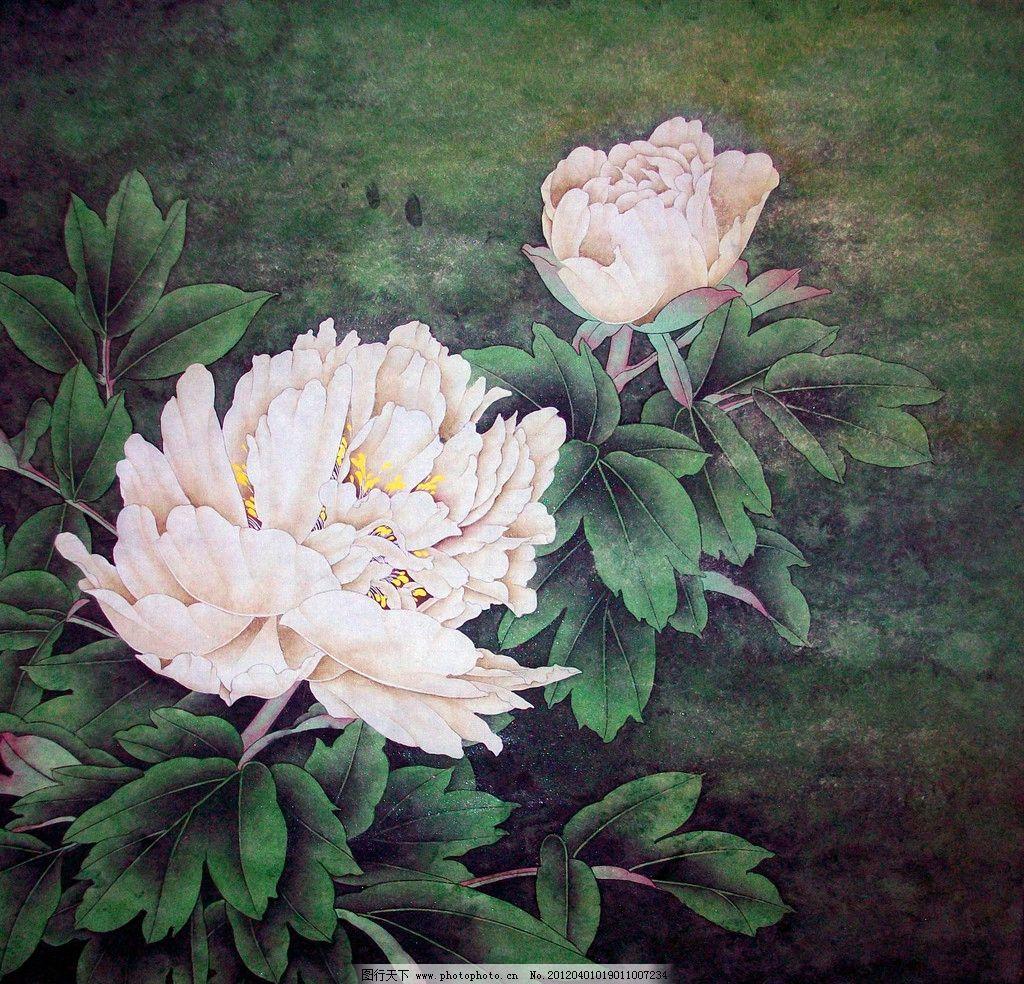 静香 美术 中国画 工笔画 花卉画 牡丹画 牡丹花 国画艺术 国画集67