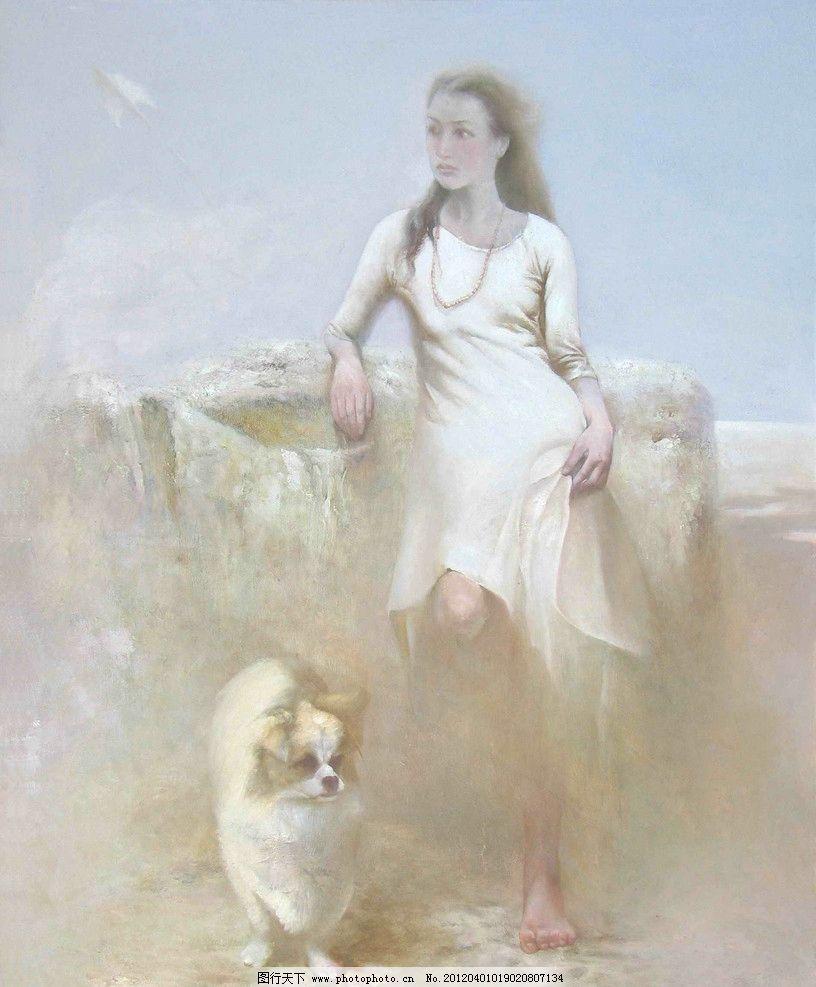美女 女人 妇女 妇人 西方油画 欧美油画 服装 衣服      小狗 动物