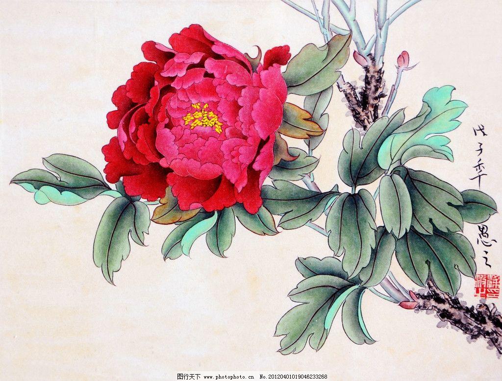 扮春 美术 中国画 工笔画 花卉画 牡丹花画 红牡丹 国画艺术 国画集67