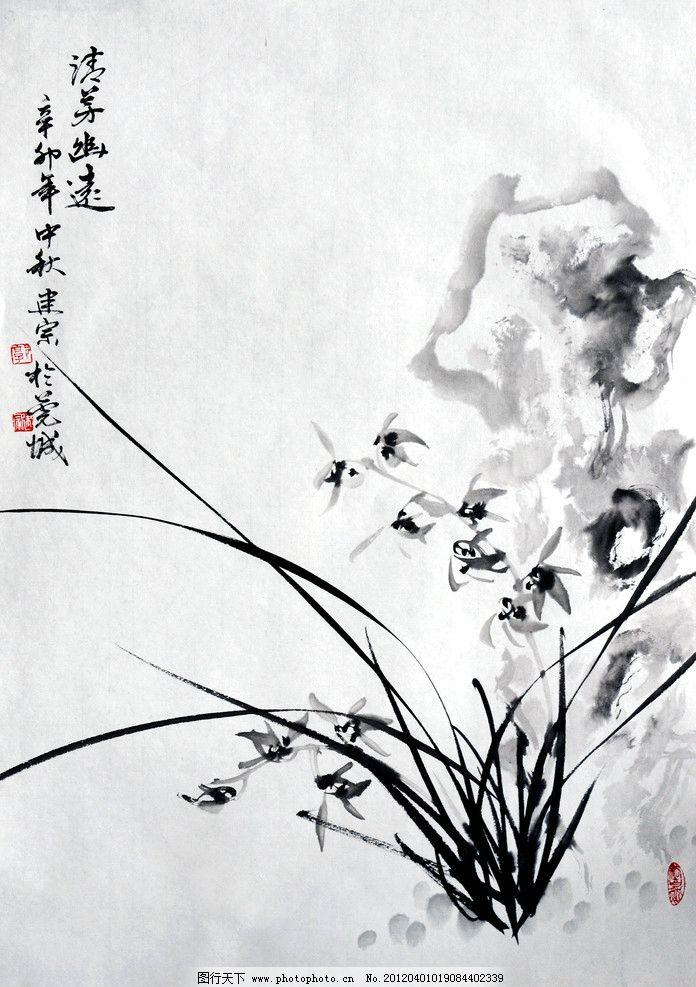 清香幽远 美术 中国画 工笔画 兰花画 兰花 石头 国画艺术 国画集67