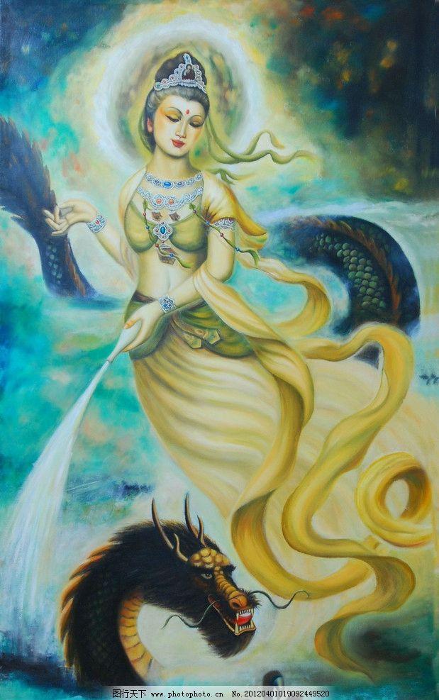 油画人物 人物油画 油画 绘画 艺术 设计 油画作品 大师作品 当代艺术