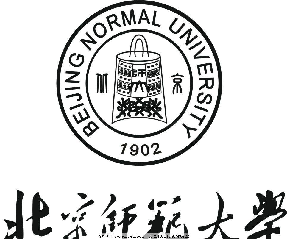北京师范大学-北师大logo