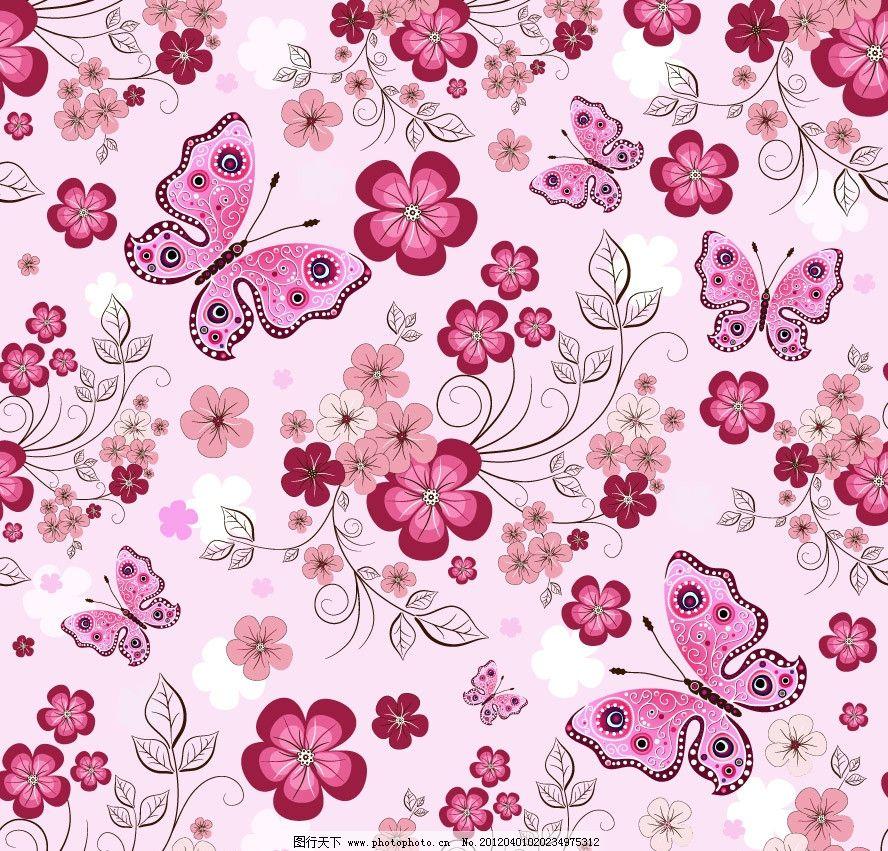 花卉 蝴蝶 浪漫 粉色 背景 底纹 矢量 手绘可爱花纹花朵 底纹背景