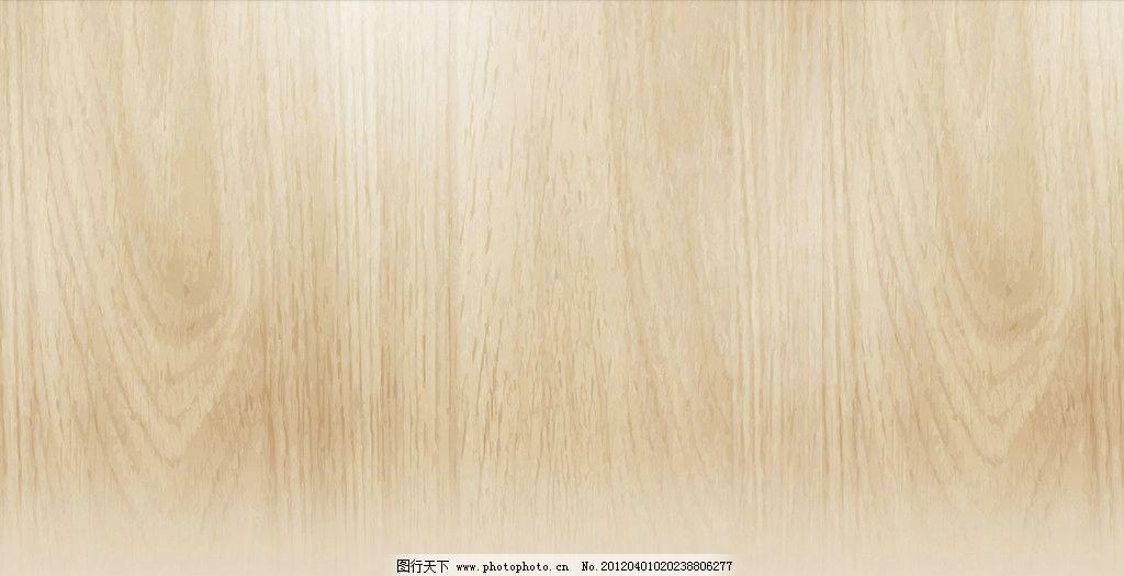木板 背景 木质 木头 纹理