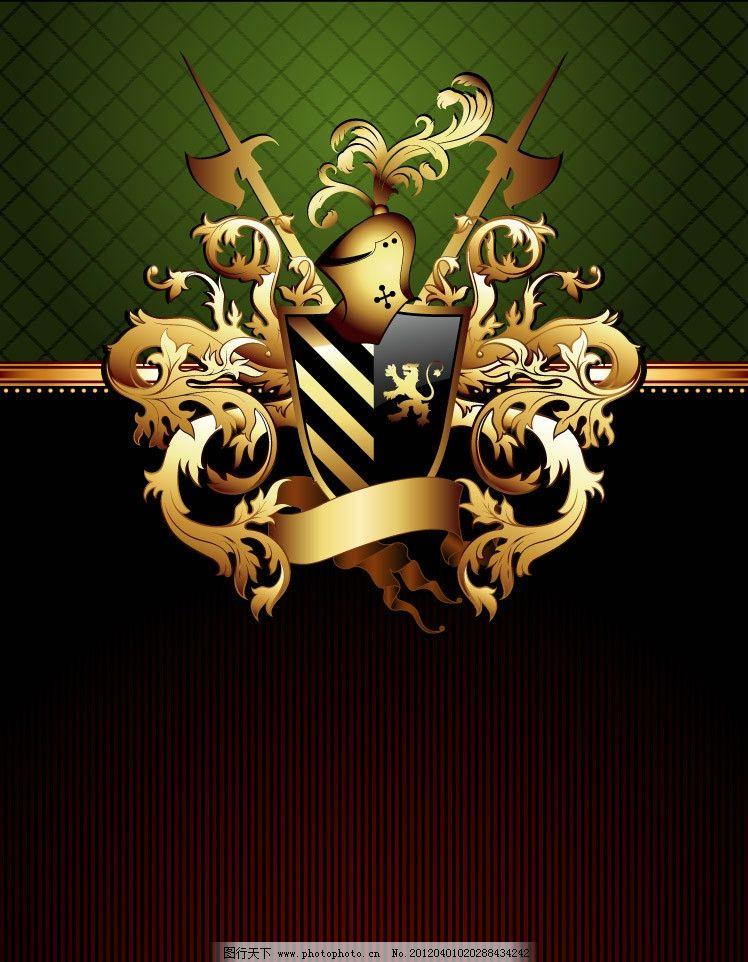 皇家军队欧式花纹底纹图片