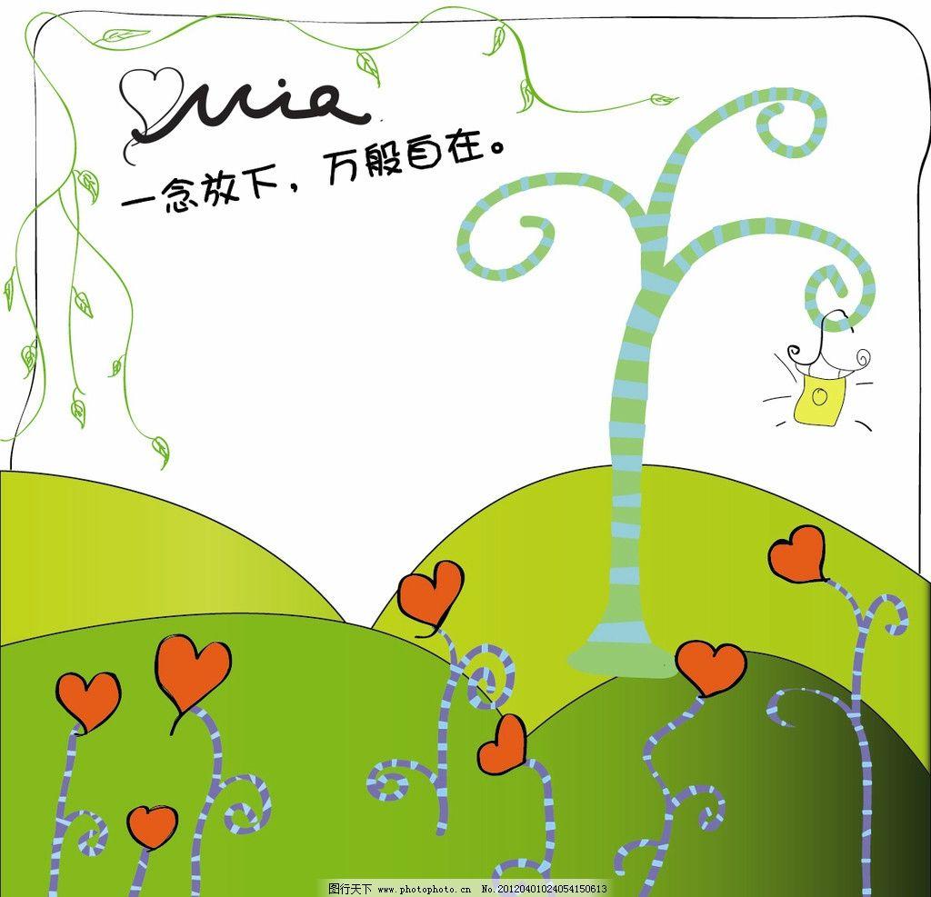 春季大自然简笔画 风景520