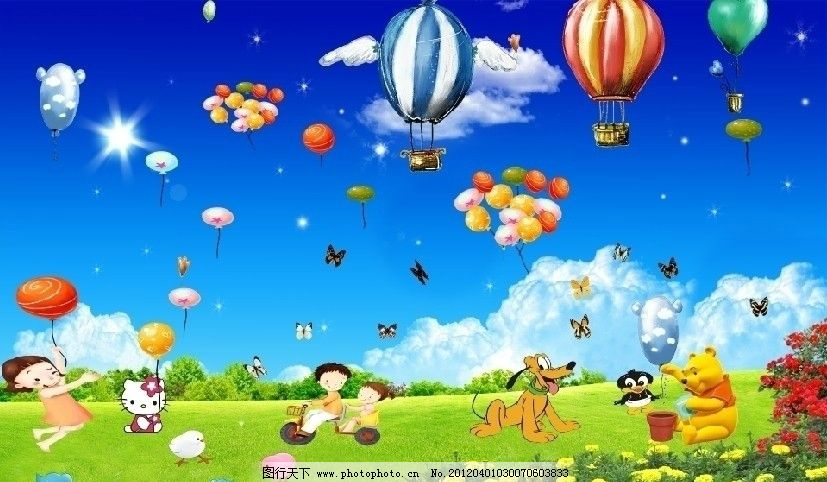 草地 菊花 红花 蓝天白云 气球 热气球 小鸡 小狗 小猫 人 小熊 车图片