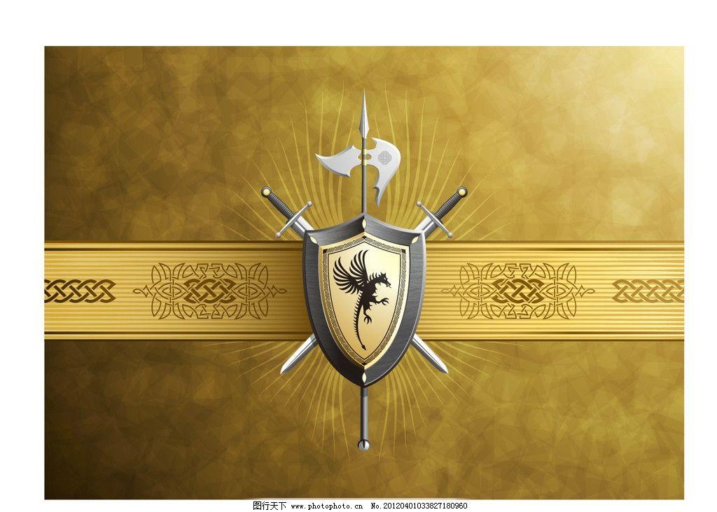 冷兵器 创意设计 金黄色 斧头 剑 盾牌 装饰花纹 羽翼 设计创意集