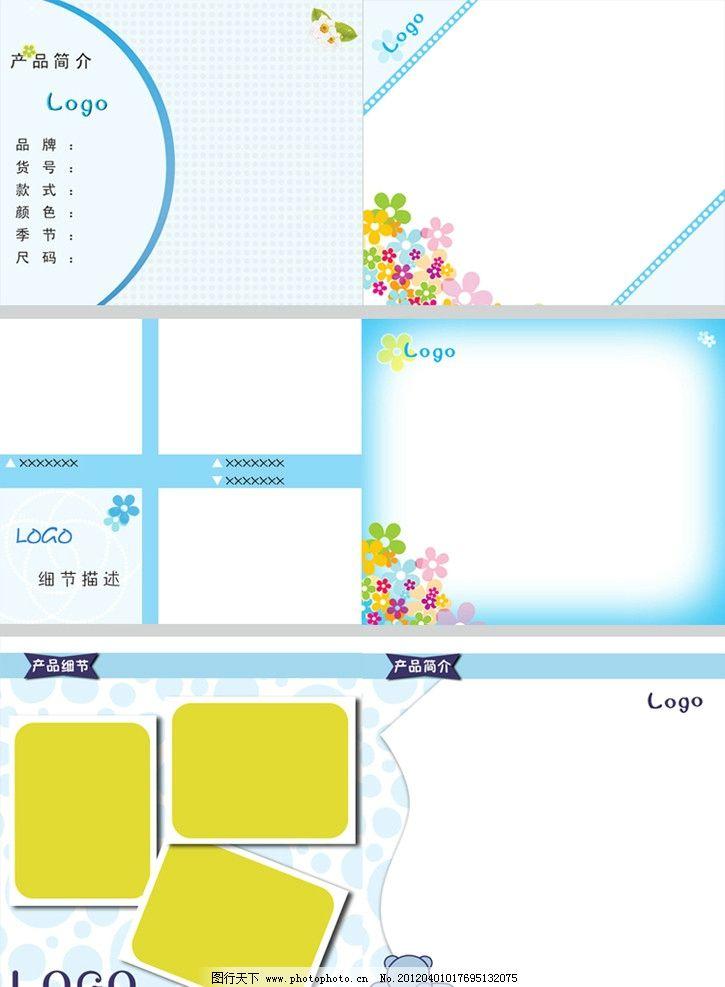 动态透明边框素材图_透明古风边框素材