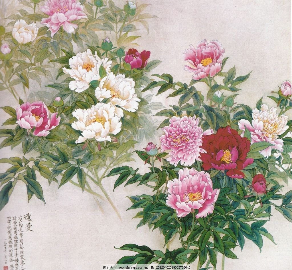 牡丹图 国画 重彩 古代名画 绶带 现代 工笔 花鸟 美术 绘画