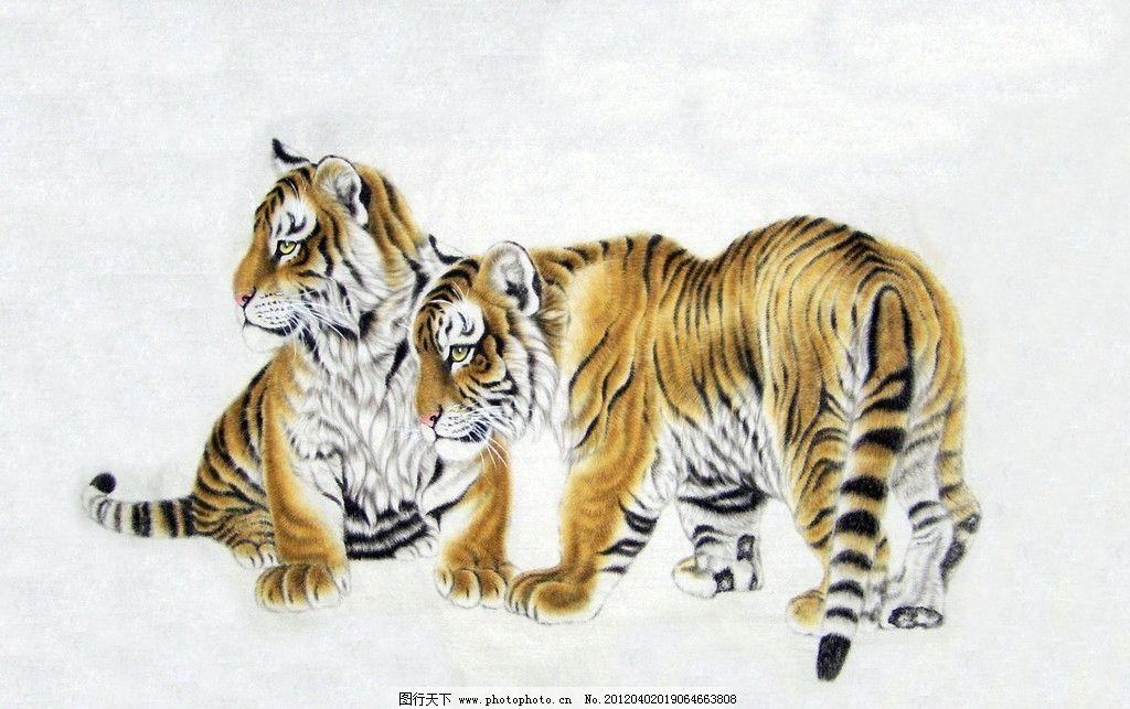 工笔画老虎 工笔画 中国画