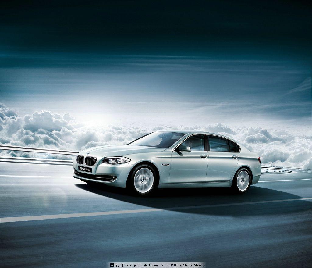 宝马5系 汽车 挡风玻璃 轮胎 反光镜 发动机 宝马 高速公路 白云 乌云