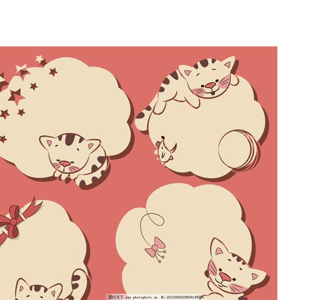 小猫咪 猫 小猫 可爱 精灵 吉祥物 卡通形象 漫画 爱心 小可爱 小动物