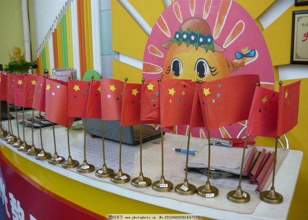 幼儿园应迎国庆作品展 一串红旗 幼儿园作品 国庆节 节日庆祝 文化