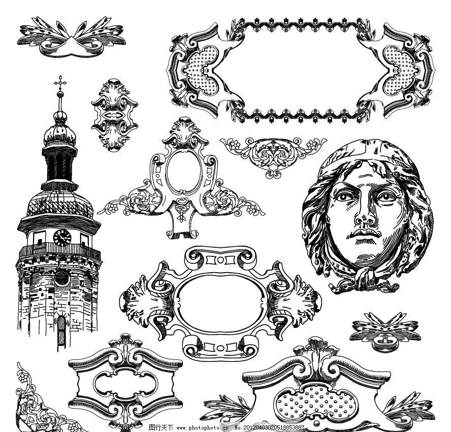 古典花纹边框装饰设计矢量 欧式 非洲 图腾 图案 人头 建筑 怀旧