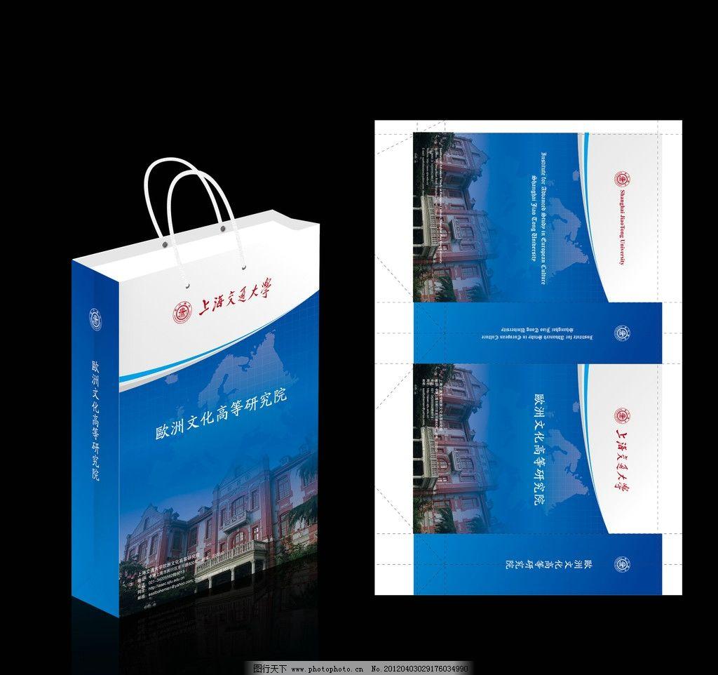 包装 包装设计 购物纸袋 纸袋 1024_962