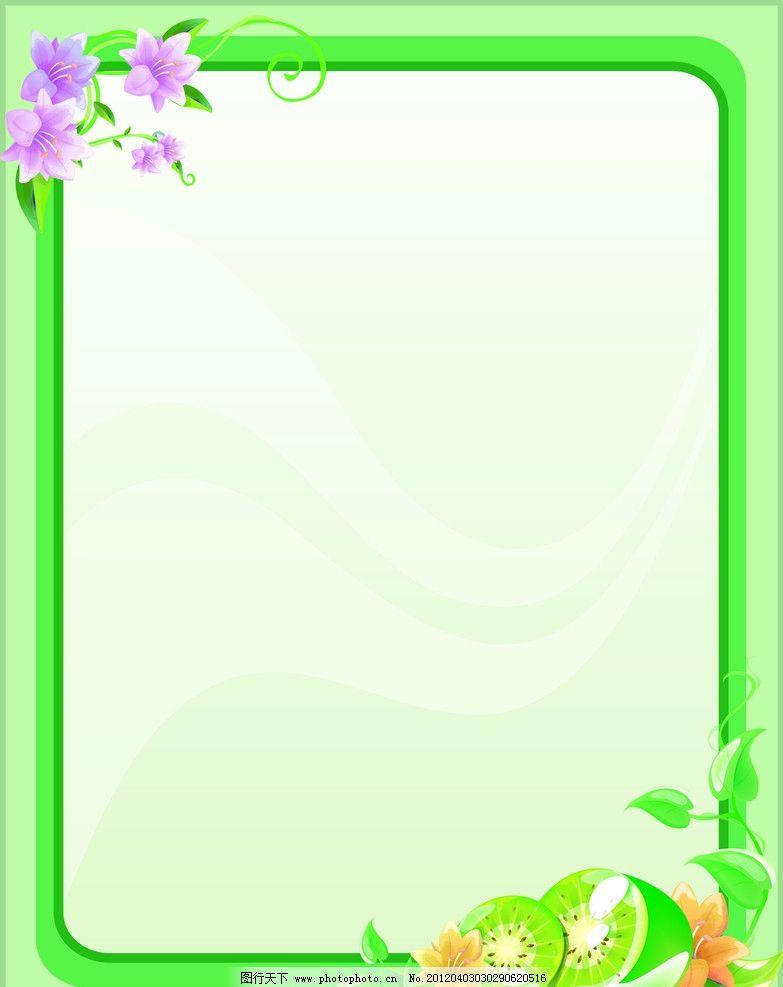 展板背景素材图片