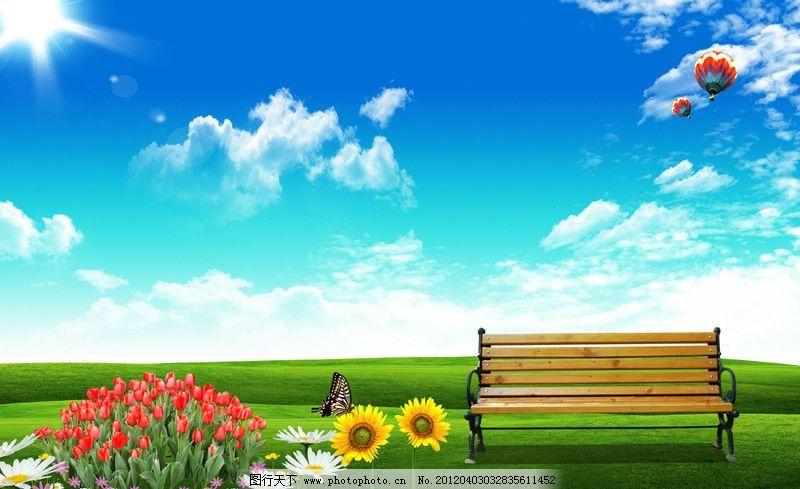 风景 蓝天白云 绿草 森林图片