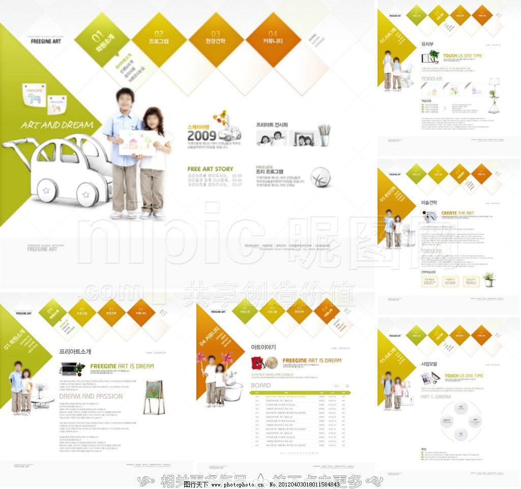 兒童培訓班圖片_網頁界面模板_ui界面設計_圖行天下
