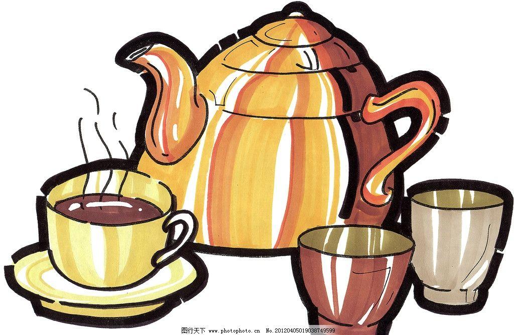 茶杯 茶壶 手绘茶品 手绘美食 餐饮美食 手绘效果美食图
