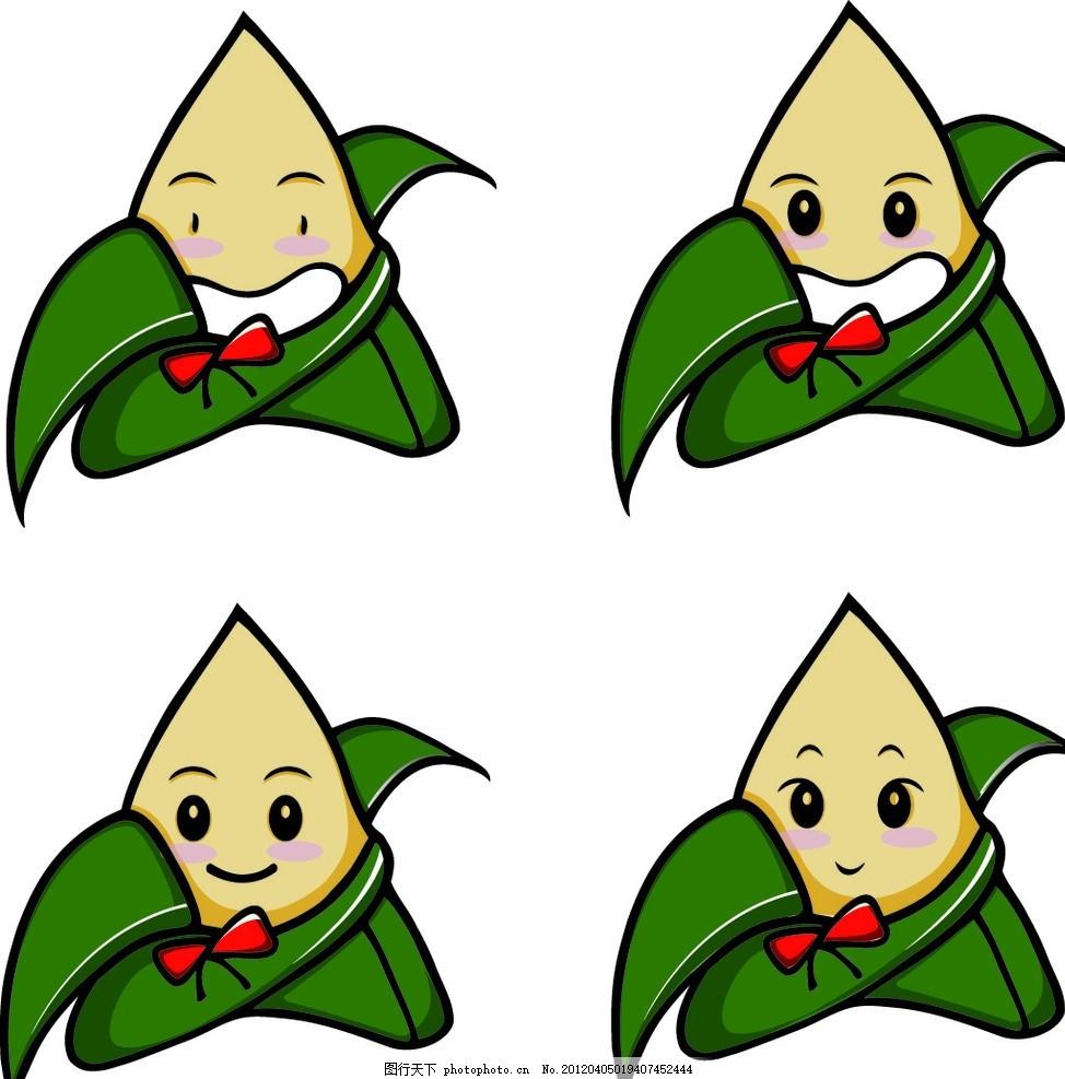 端午节粽子 可爱 卡通 手绘 表情 粽子 蝴蝶结 笑脸 端午节 节日素材