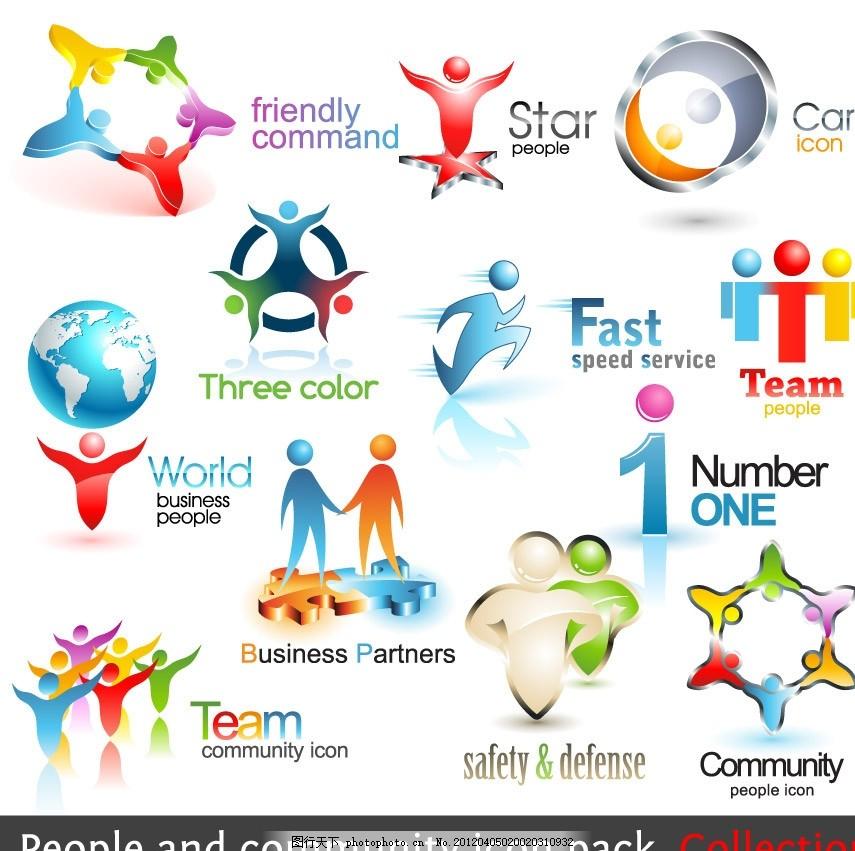团队人物企业logo设计,团体 团结 炫彩 标识 环形-图