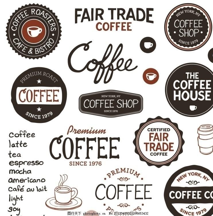 咖啡徽章 证章 奖章 纪念章 咖啡馆 欧式标签 吊牌 挂饰 促销