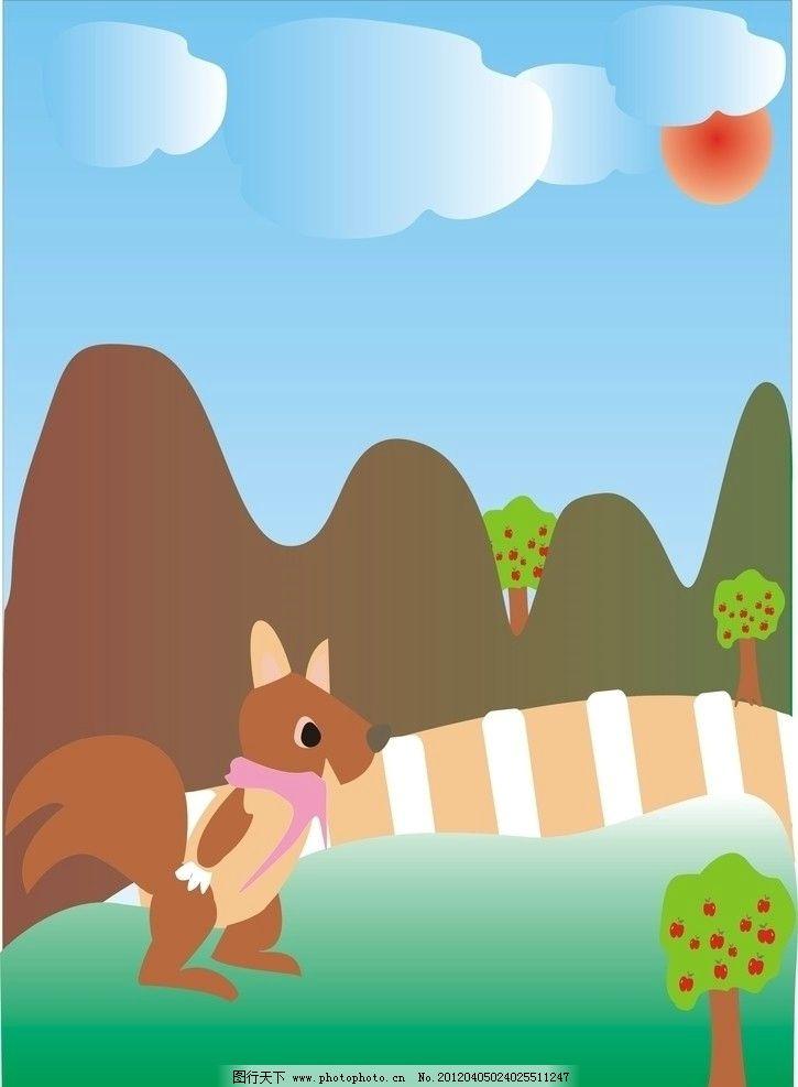 卡通图片 小松鼠 矢量图片 苹果树 分离图片 自然风景 自然景观 矢量
