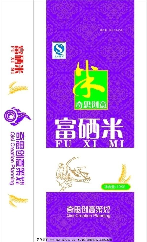 富硒米 江苏大米 盘锦大米 包装 设计 稻穗 包装设计 广告设计 矢量图片