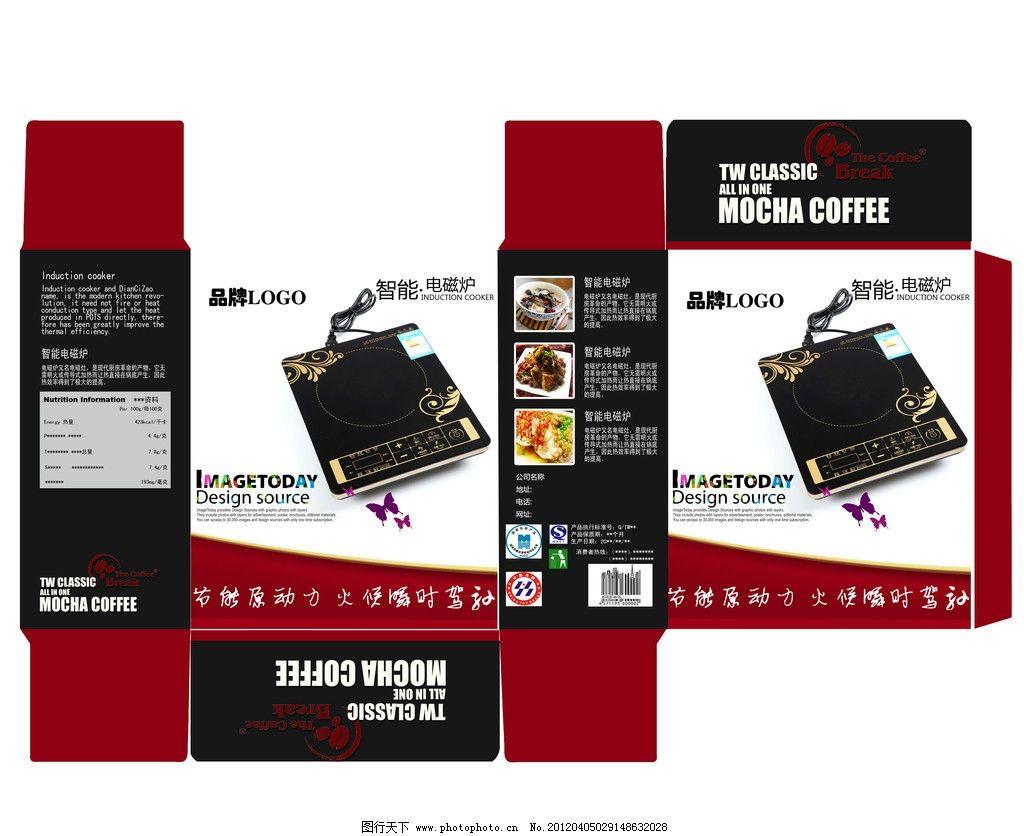 电磁炉彩箱 电磁炉 电器 包装 彩箱 蝴蝶 包装设计 广告设计 psd 广告
