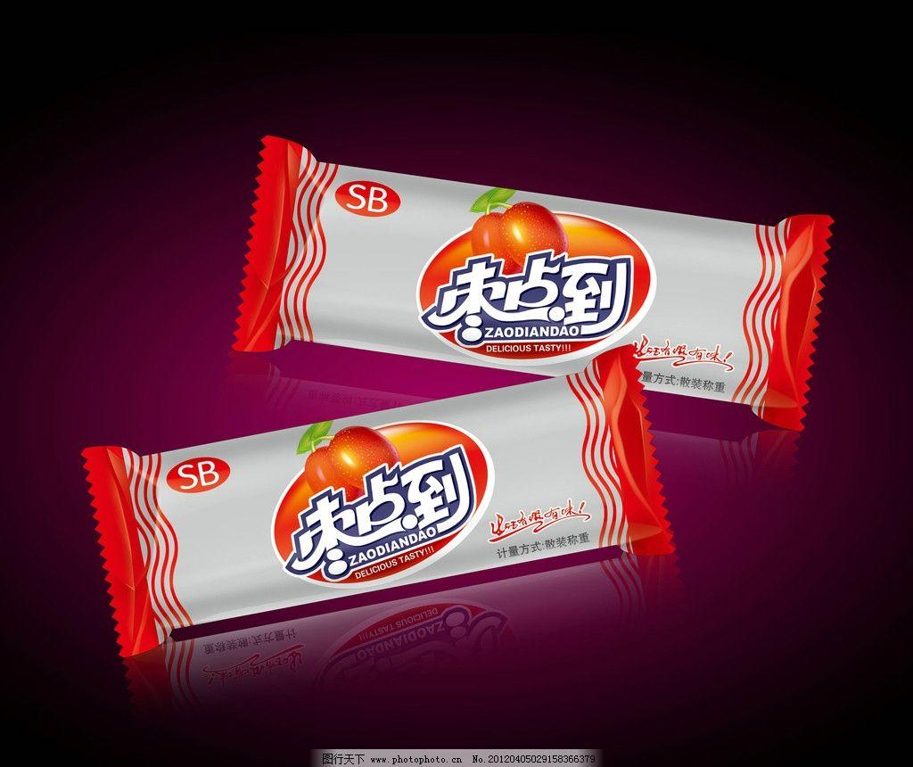 食品包装 枣点到 糖 糖果糖果包装 红枣 枣包装 软包装设计 休闲食品