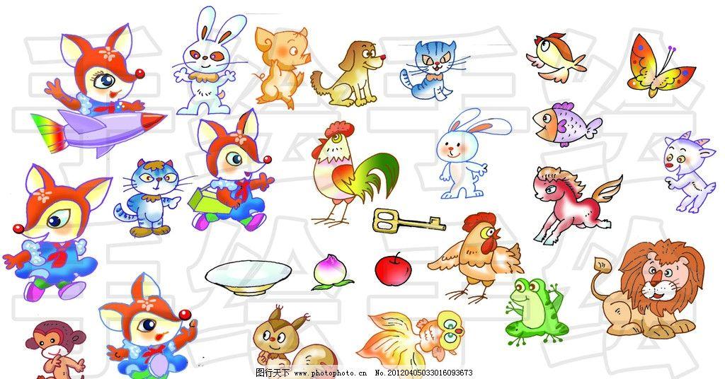 手绘小动物图片