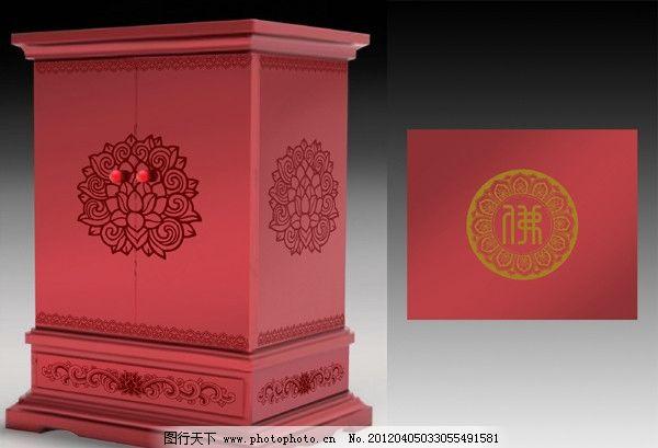 精品包装 木盒 花纹 包装 莲花 佛教 底座 psd分层素材 源文件 90dpi