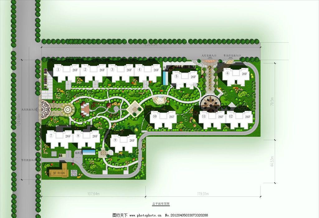 彩色平面图 绿地 小区 景观 花 草 树木 停车场 广场 边道树 汽车