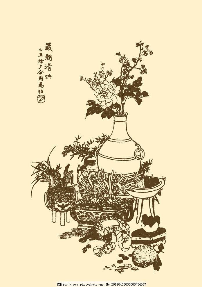 白描梅花 马骀画宝 兰 竹 梅 白描 国画 中国画 线描 勾勒 中国风