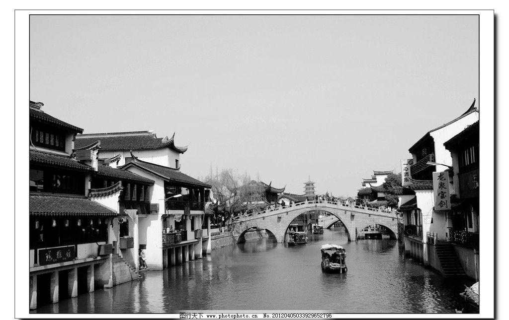 风景 古镇 建筑 旅游 摄影 1024_645