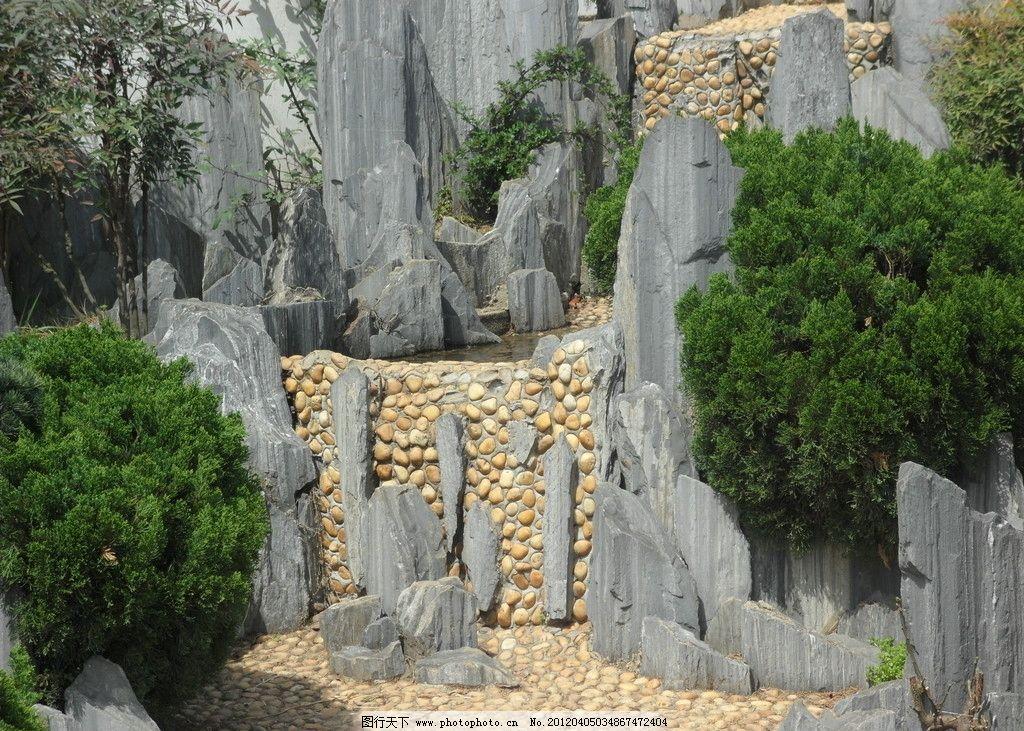 假山 景观园林 自然 植物 园林景观 摄影图片 jpg 自然风景 自然景观