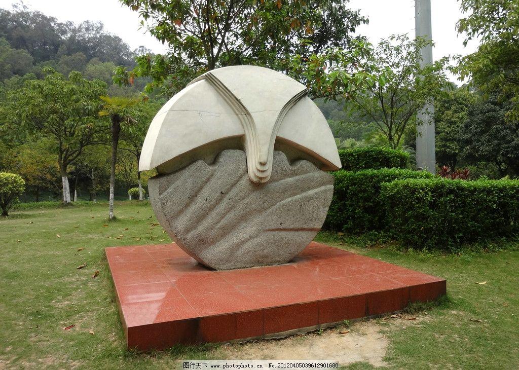 羊雕塑 城市雕塑 现代雕塑 公园 公园雕塑 羊造型 建筑园林 摄影