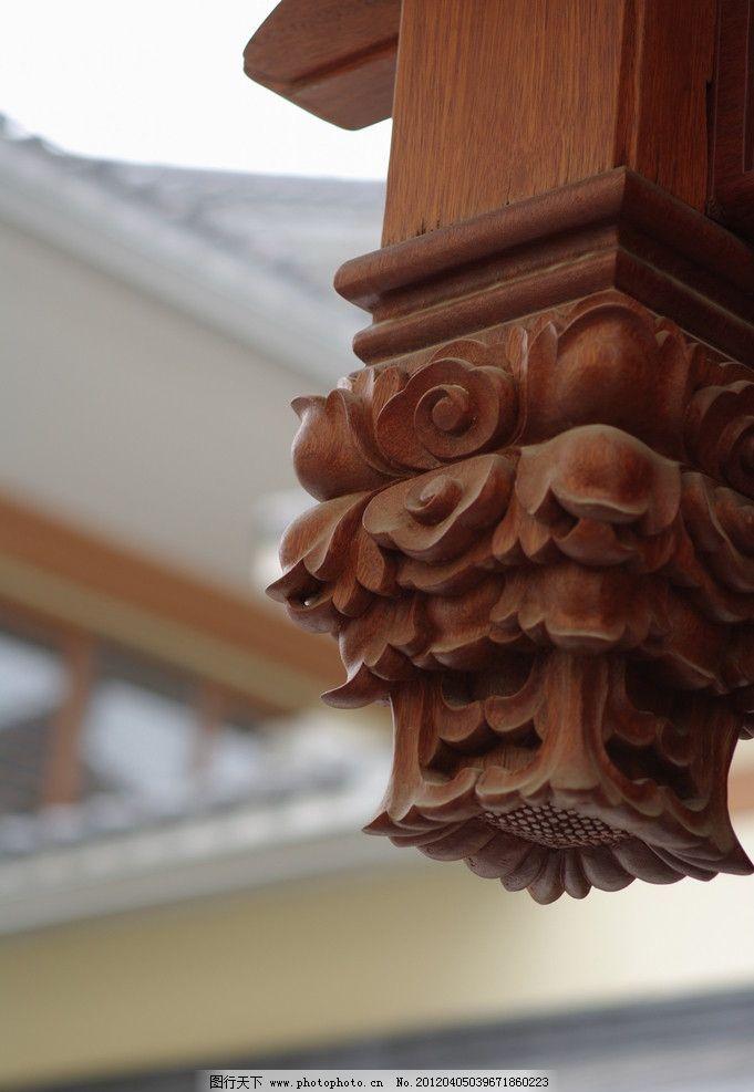 木雕图片_雕塑_建筑园林