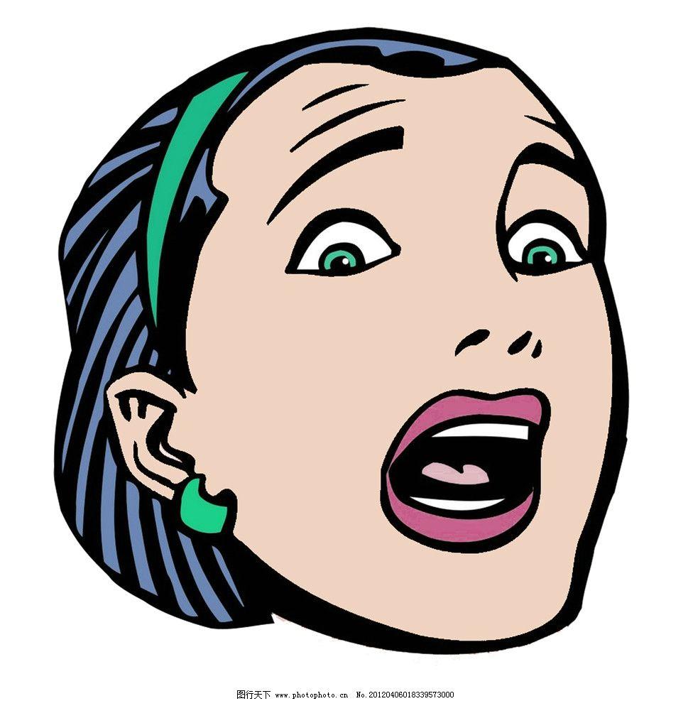 女人头像 发泄 人物表情