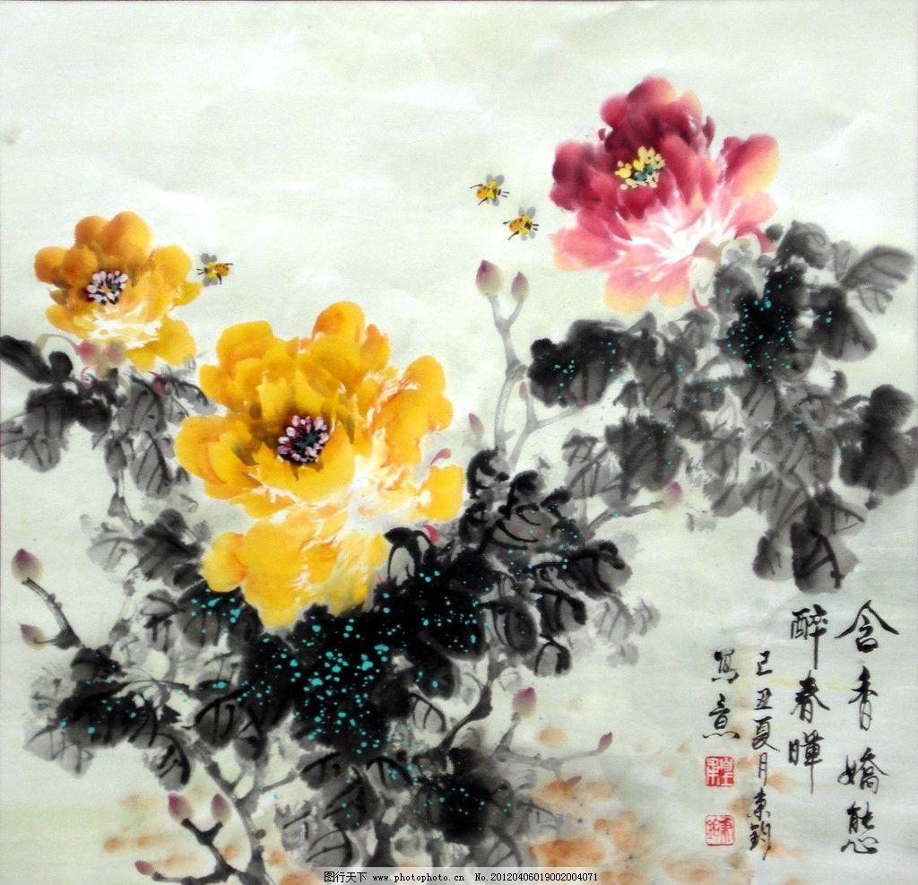 写意画 彩墨国画 彩墨花鸟国画 书法 大师作品 风景画 写意 蜜蜂 动物