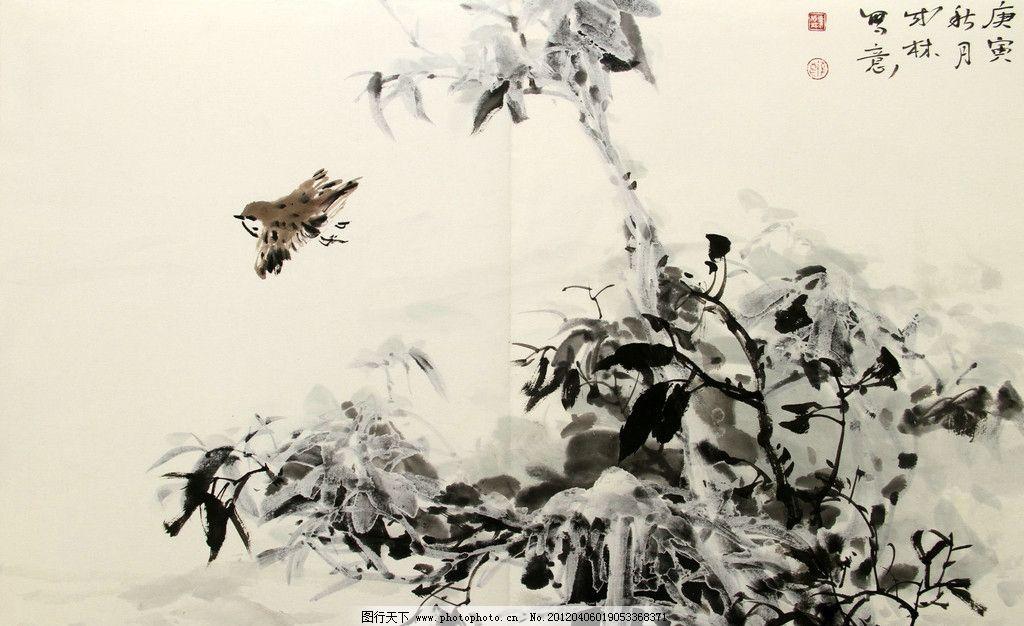 大师作品 写意 写意国画 国画写意 墨迹 水墨画 绘画 植物 小鸟 动物