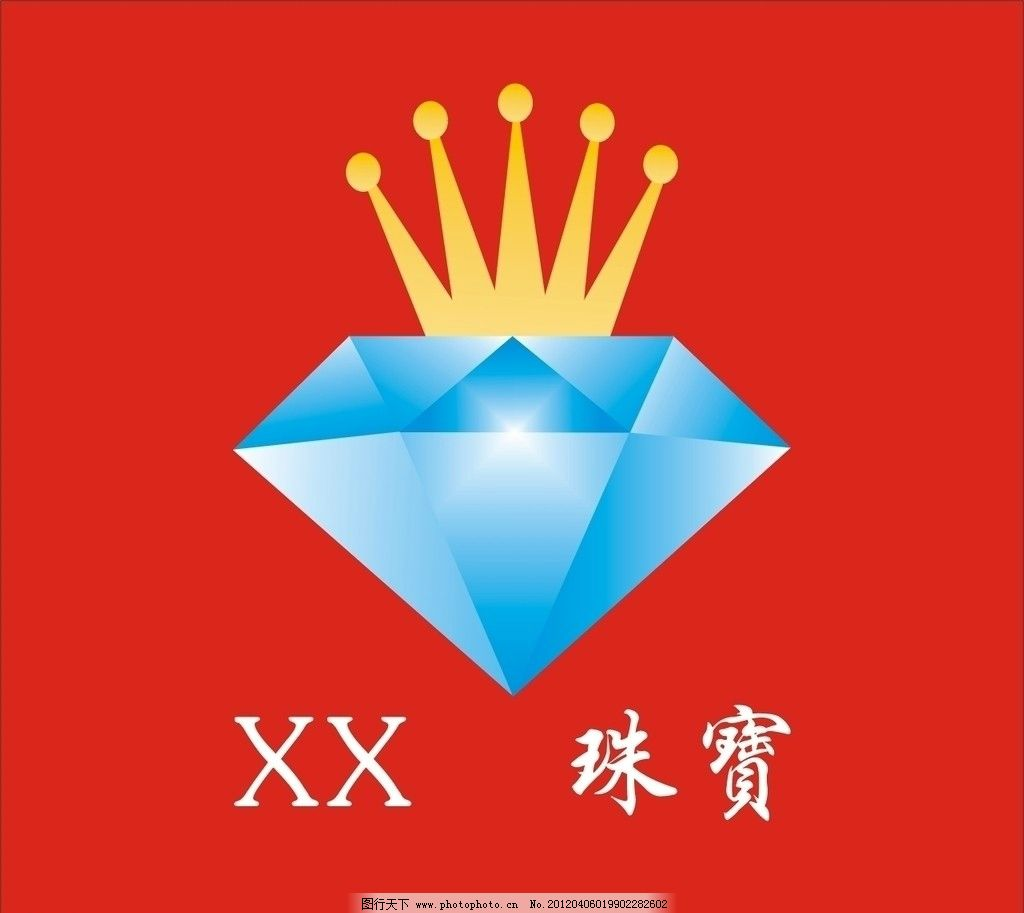 宝石 英文 文字 红色底板 rgb 珠宝矢量图 企业logo标志 标识标志图标图片