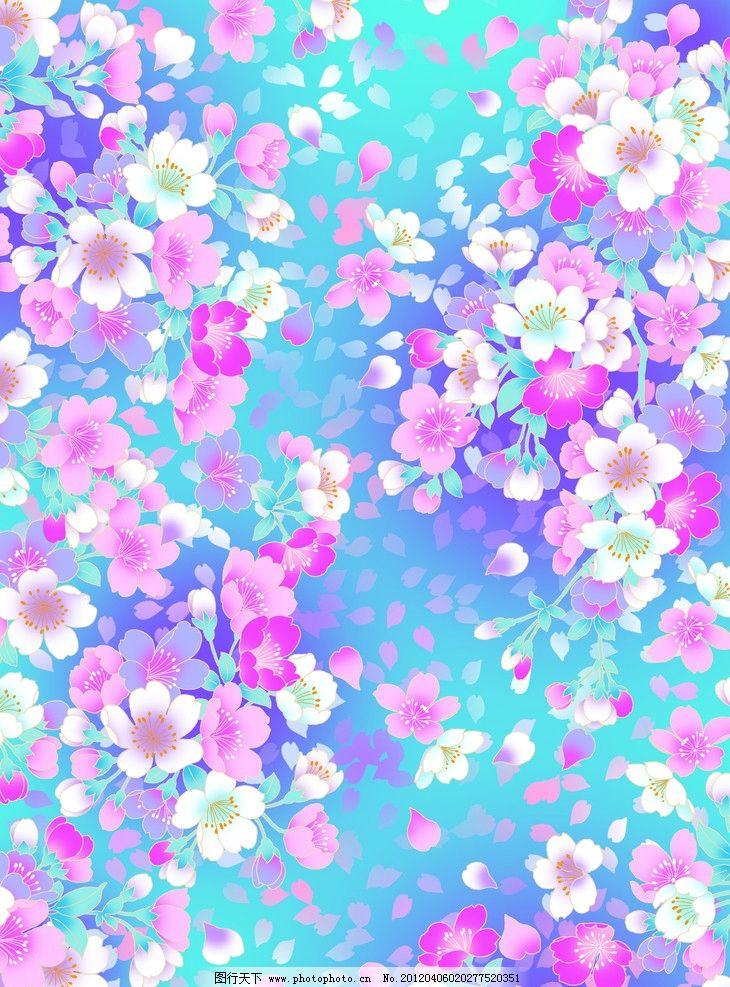 粉蓝色背景�_花纹背景 粉花 白色花 蓝色底图 小花 设计图 背景底纹 底纹边框
