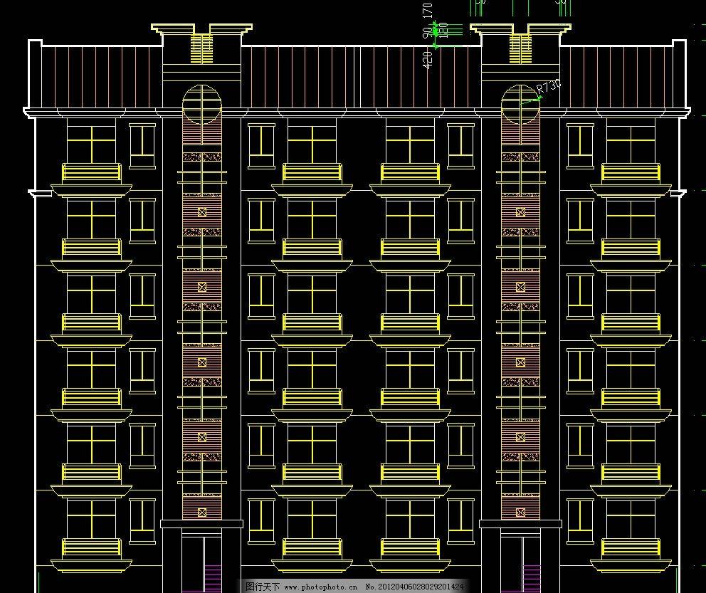 移民安置区 住宅楼立面图片