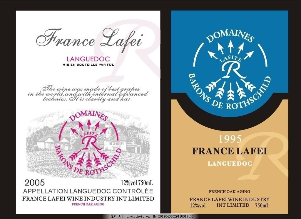 酒标 红酒标签 葡萄酒 包装设计 拉菲 国外红酒 广告设计 矢量 cdr