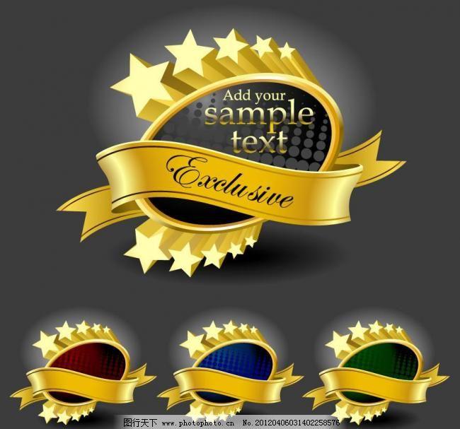 金色星星欧式标签贴纸图片