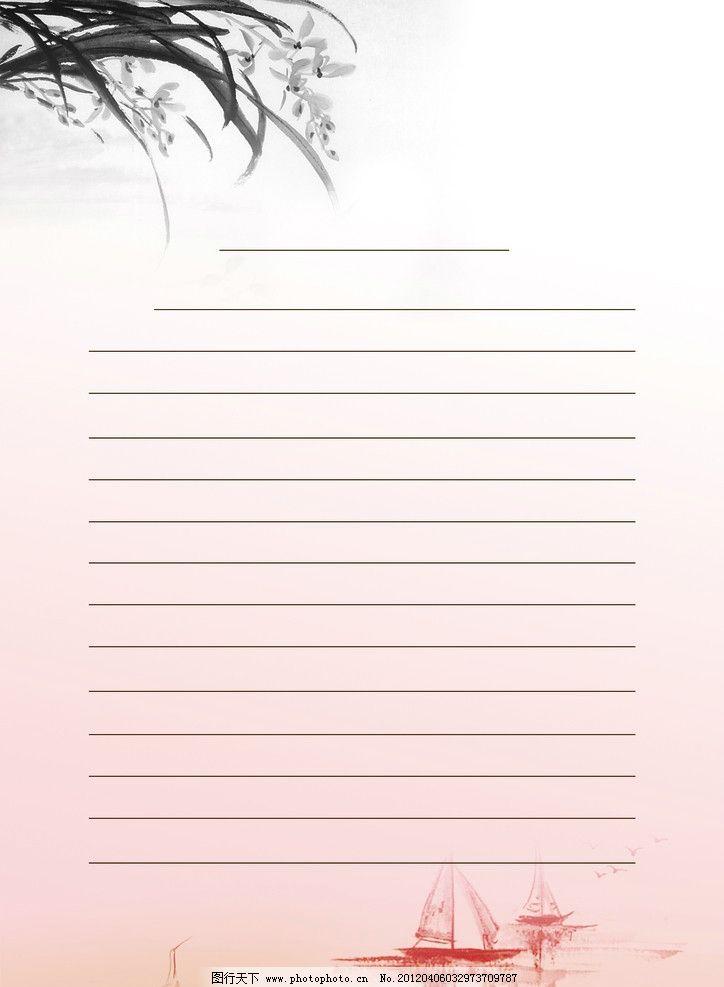 欧式天使背景信纸