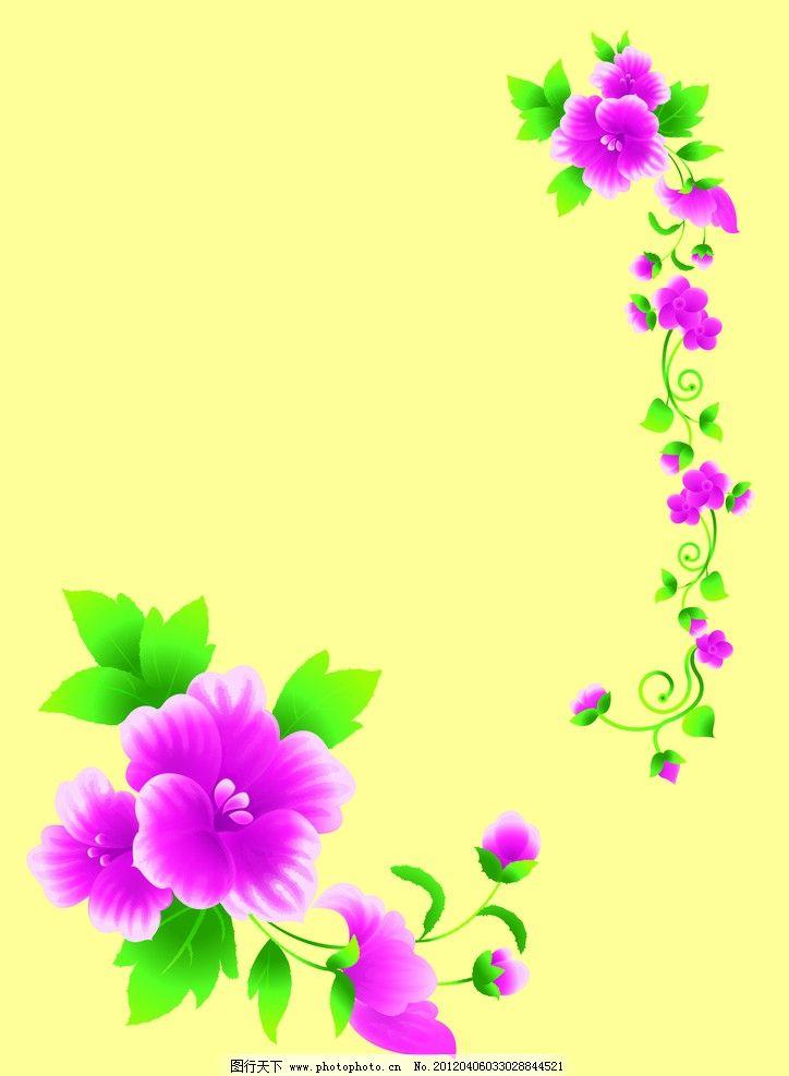 粉色小花 花 花边框 黄色背景