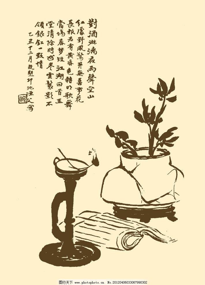 马骀画宝 兰 竹 梅 白描 国画 中国画 线描 勾勒 中国风 古典 油灯 花